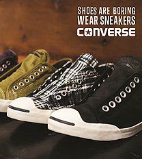 converse gym shoes
