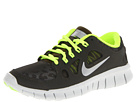 Nike Kids Free 5.0 Shield