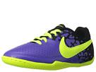 Nike Kids Elastico II Jr