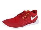 Nike Style 642198-601