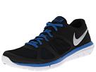 Nike Style 642791-002