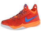 Nike Style 642855-800