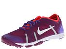 Nike Style 615743-502