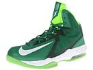 Nike Style 653455-300