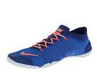 Nike Style 641530-401