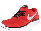 Nike Style 652846-600