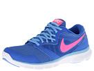 Nike Style 652853-401