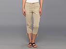 DKNY Jeans Poplin Cargo Pant