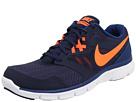 Nike Style 652846-401