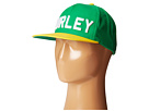 Hurley Style MHA0003280-BRZL