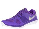 Nike Style 684761 504