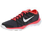 Nike Style 683138 002