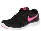 Nike Style 652853 016
