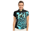 Jamie Sadock Rainforest Short Sleeve Top (Atlantis)