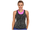 Jamie Sadock Mandy Sleeveless Top (Dazzle)