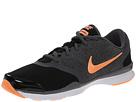 Nike Style 653543 015