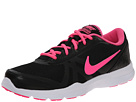 Nike Style 749180 004