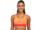 Nike Style 650831-811