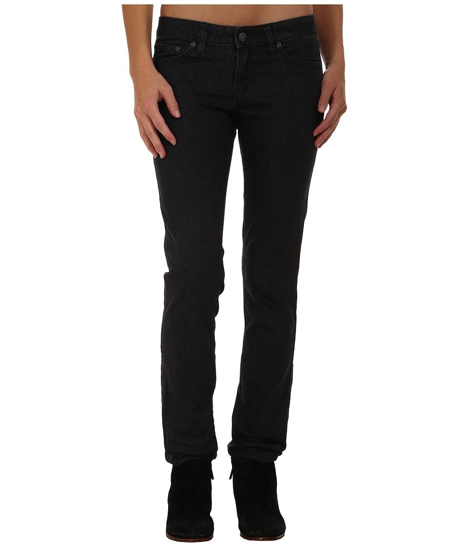 Prana - Kara Jean (Pebble) Women's Jeans