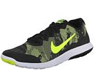 Nike Style 749174 010