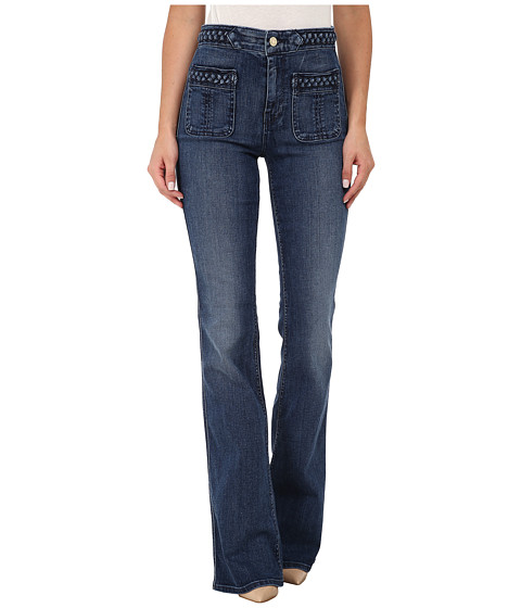 7 For All Mankind - Braided Fashion Flare in Vivid Medium Indigo (Vivid Medium Indigo) Women