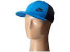 Nike Style 739418-473