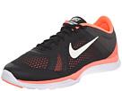 Nike Style 807333 005