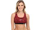 Nike Style 726935 657