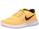 Nike Style 831509 800