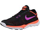 Nike Style 819026-005