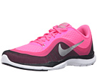 Nike Style 831217 600
