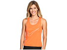Nike Nike - Dry Run Fast Running Tank Top