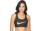 Nike Style 864945 010
