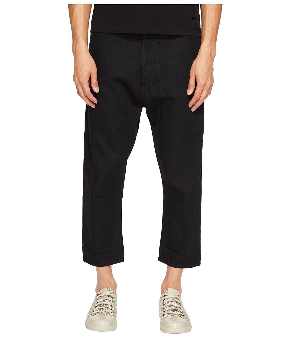 Vivienne Westwood Anglomania Lee Kidd Samurai Jeans in Black (Black) Men