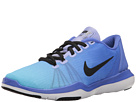Nike Nike - Flex Supreme TR 5 Training Shoe