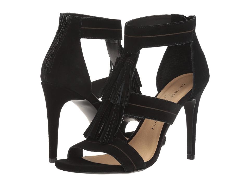 Chinese Laundry - Speak Easy (Black Split Suede) High Heels