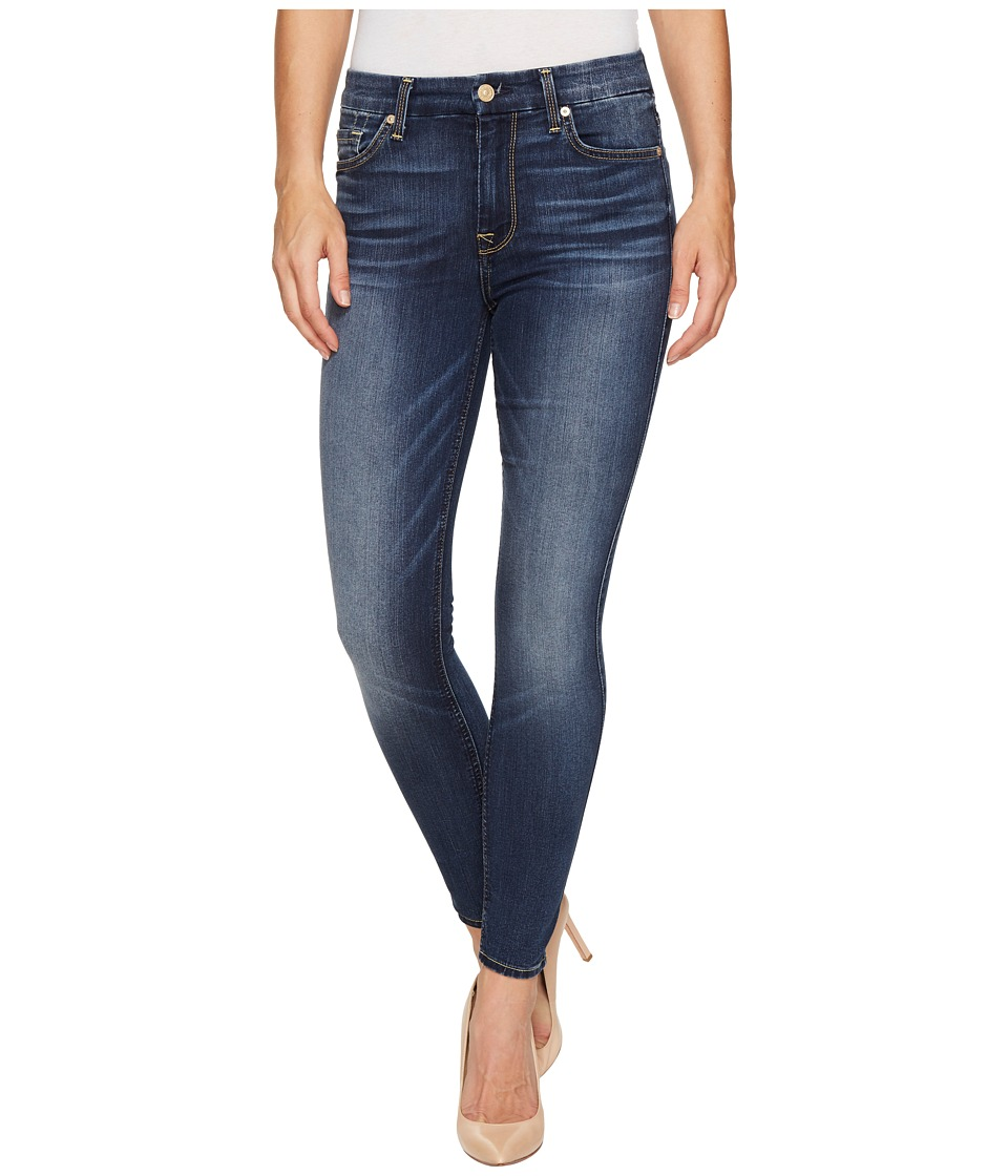 7 For All Mankind - High Waist Ankle Skinny in Iron Cove (Iron Cove) Women's Jeans