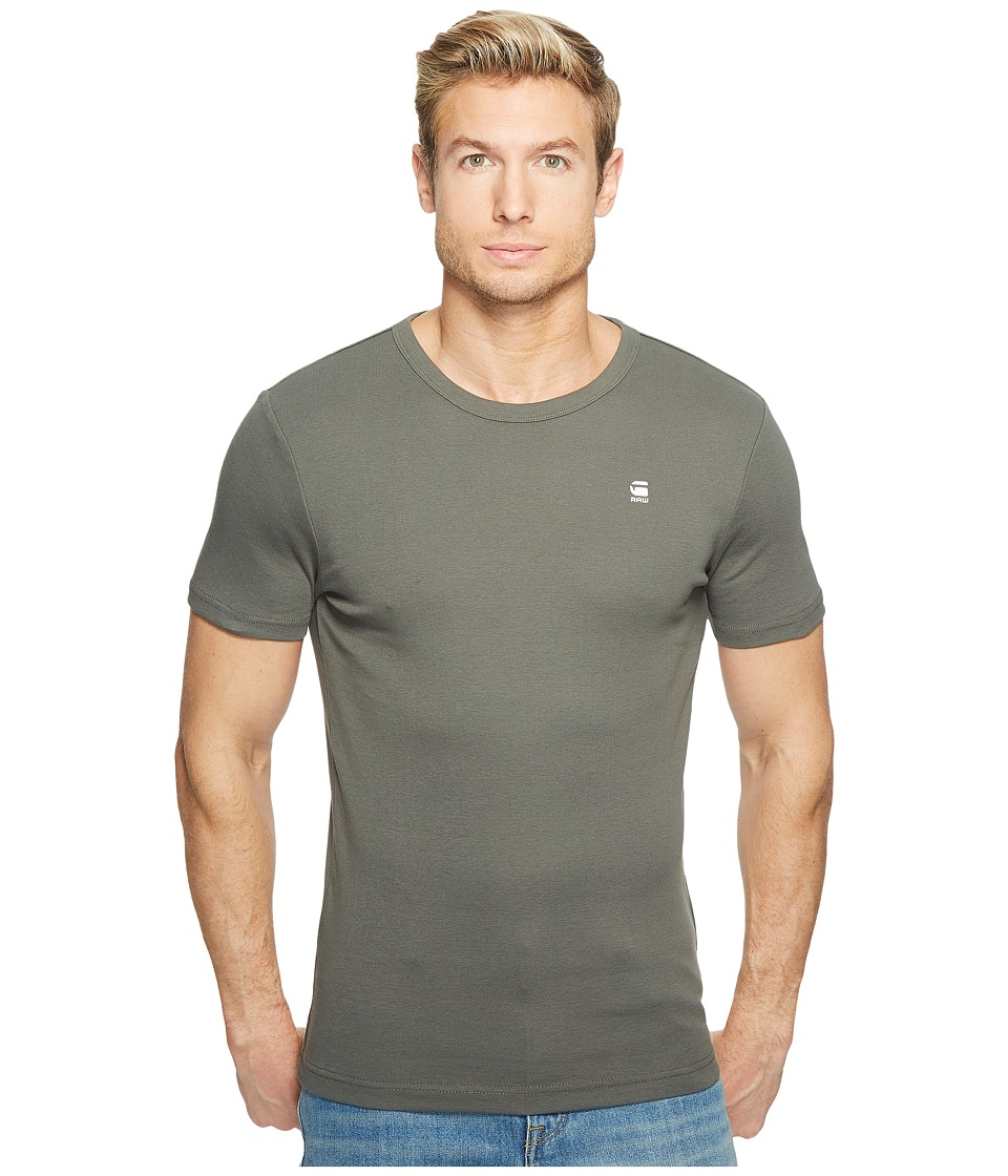 G-Star - Daplin R T Short Sleeve Cool Rib (Gs Grey) Men's Short Sleeve Pullover