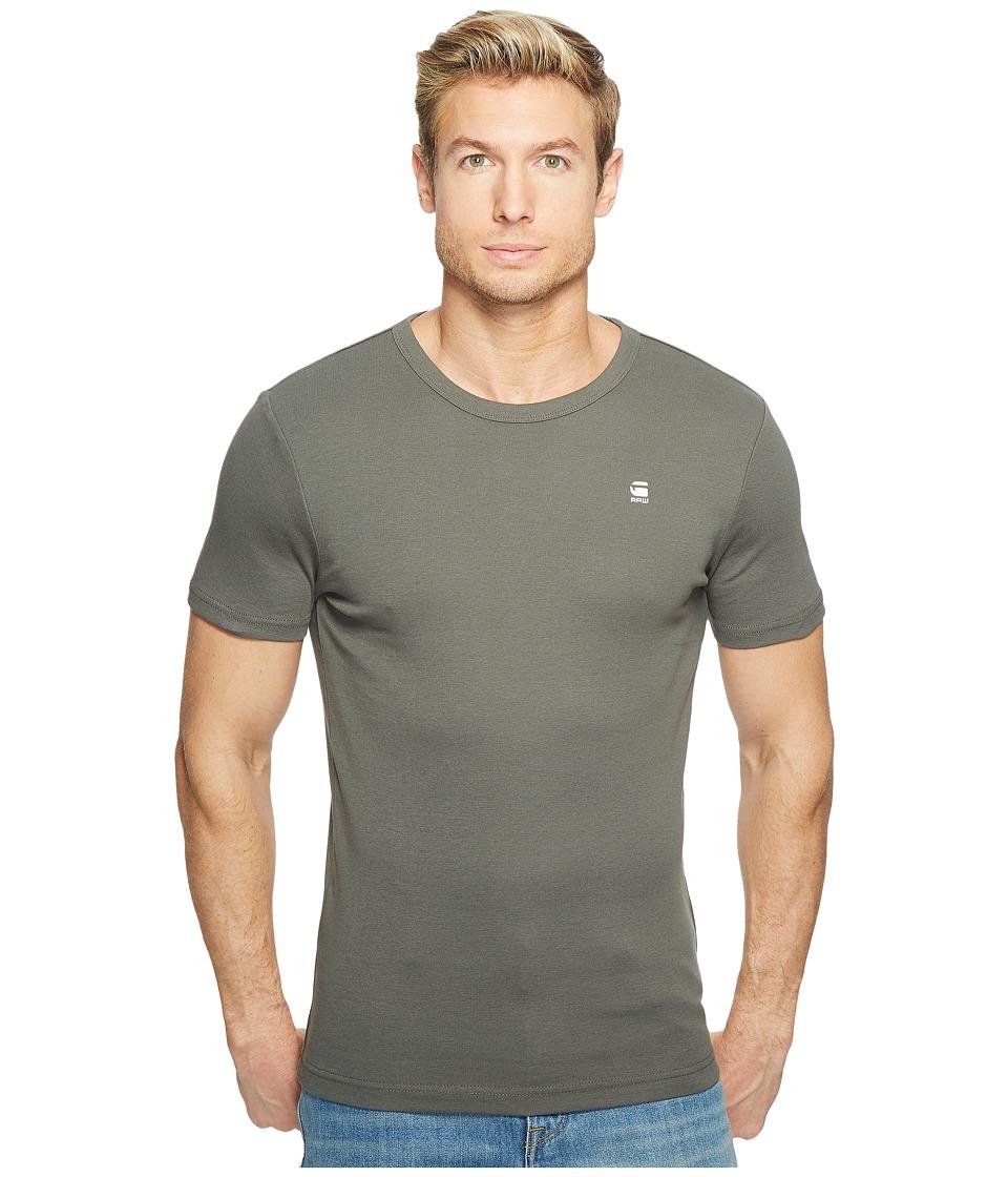 G-Star - Daplin R T Short Sleeve Cool Rib (Gs Grey) Men's Short Sleeve Pullover